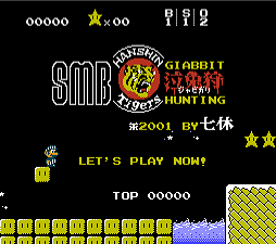 Giabbit (SMB1 Hack)